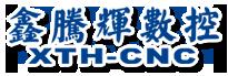 鑫腾辉数控